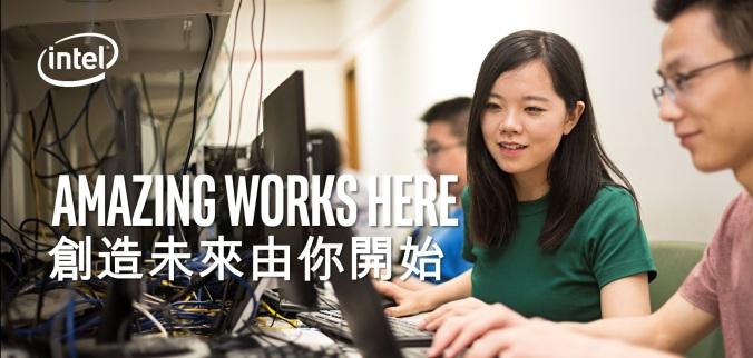Intel_美商英特爾亞太科技有限公司台灣分公司 - 企業形象