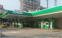 西歐加油站股份有限公司 - 環境照