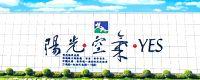悅氏礦泉水_名牌食品股份有限公司 環境照