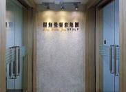 老先覺麻辣窯燒鍋_留鮮覺國際聯合有限公司 - 1-留鮮覺棒極了團隊