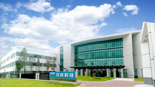 可成科技股份有限公司 【可成科技永科工廠於106年7月落成啟用,位於永康科技園區,為可成於台南的第三個營運據點】