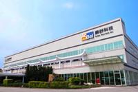 康舒科技股份有限公司 - HQ辦公大樓