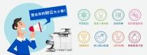 互盛股份有限公司 【互盛公司整合您的辦公大小事!】