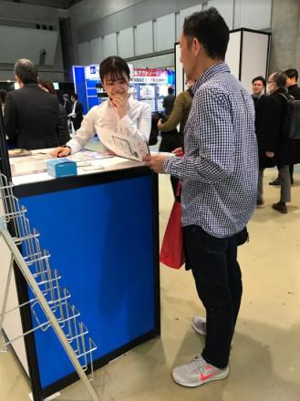 友宏整合行銷有限公司 【東京參展】