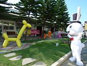 台灣氣球博物館 _波倫氣球有限公司 【博物館戶外空間】