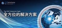 叡廷股份有限公司 【GTB   全方位的解決方案系統】