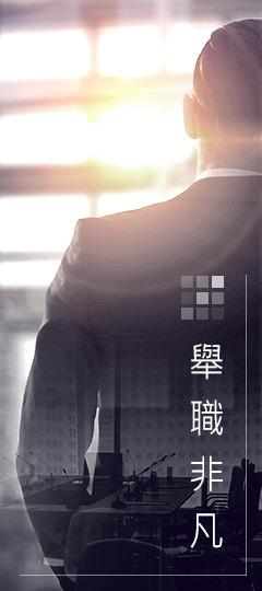薩摩亞商奧凡國際有限公司台灣分公司 - 企業形象