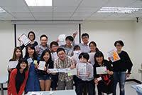 希平方科技股份有限公司 【公司內部教育訓練工作坊成果發表】
