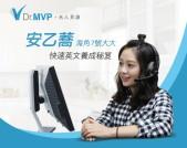 汎卓科技股份有限公司 【代言人】