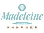 瑪德蓮烘焙原料有限公司 環境照