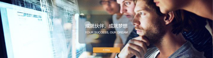 AHGTECH BUSINESS PROCESS OUTSOURCING - 企業形象
