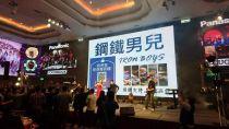 台灣松下電腦股份有限公司 環境照