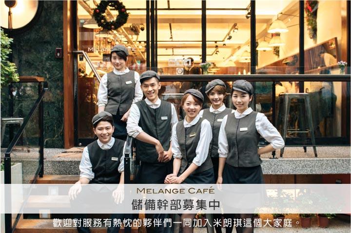 米朗琪咖啡館_紅柏餐坊 環境照