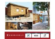 萬蕙昇股份有限公司 【~為顧客打造專屬木結構建築~】