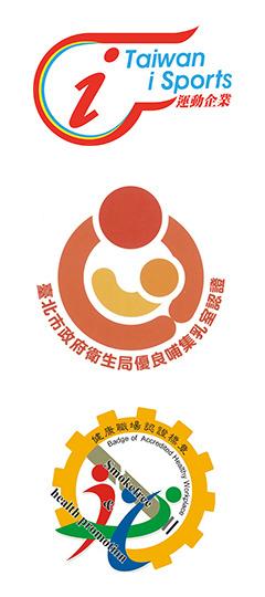 台灣玻璃工業股份有限公司 - 企業形象