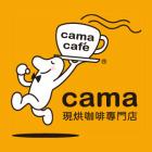cama cafe_咖碼股份有限公司