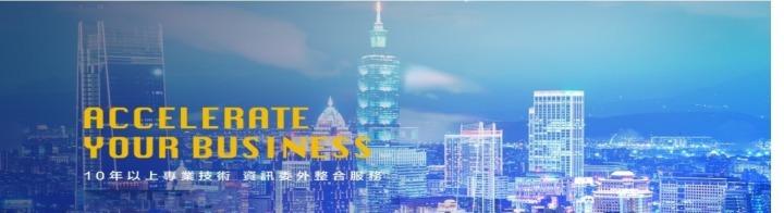 碩誠國際股份有限公司 企業形象