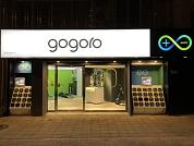 GOGORO新生市民授權服務中心_博通電子股份有限公司 環境照