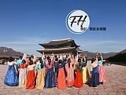 飛虹多媒體企業社 - 年度國外員工旅遊