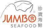 珍寶海鮮 Jumbo Seafood_新肴台灣餐飲股份有限公司