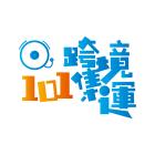 101跨境集運_佑一企業有限公司 LOGO