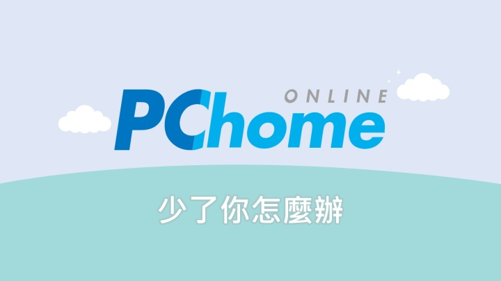 PChome Online_網路家庭國際資訊(股)公司 - 企業形象