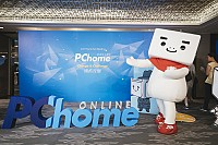 PChome Online_網路家庭國際資訊(股)公司 - 環境照