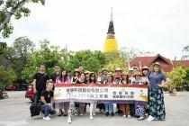 OB嚴選_橘熊科技股份有限公司 - 泰國曼谷員工旅遊