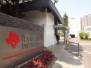 德州儀器工業股份有限公司 環境照