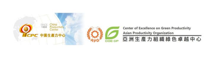 財團法人中國生產力中心 - 企業形象