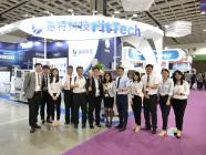 惠特科技股份有限公司 【SEMICON TAIWAN 國際半導體展】
