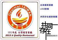 共同存在國際餐飲股份有限公司 - 環境照