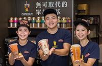 COMEBUY_長沂國際實業股份有限公司 - 環境照