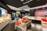 一之軒食品有限公司 【  旗艦店-第一家成立「I JY SHENG Cafe」的門市,供應輕食餐點】