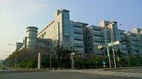 橙的電子股份有限公司 【公司位於中台灣高科技發展核心-中部科學園區】