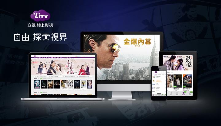 替您錄科技股份有限公司(TGC Taiwan, Inc.) - 企業形象