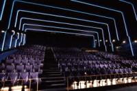 秀泰影城_派帝娜實業股份有限公司 【娛樂新視界。嘉義秀泰超級巨幕廳】