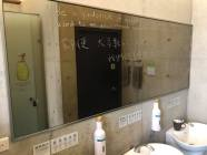 歐萊德國際股份有限公司 【 歐萊德綠建築總部O'right Green Headquarters-化妝室】