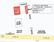 群勝國際貿易有限公司 【公司停車場位置圖】