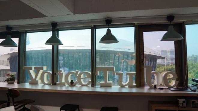 VoiceTube_紅點子科技股份有限公司 【瞭望台:提供窗台空間,讓夥伴們一邊欣賞街景一邊沈浸在工作中。】