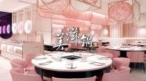 台灣樂天皇朝有限公司 環境照