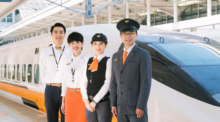 高鐵_台灣高速鐵路股份有限公司 - 企業形象
