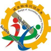 台灣典範半導體股份有限公司 - 企業形象