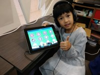 BigByte Education_大樹國際文化企業股份有限公司 【率先啟用LMS系統,教與學零時差】