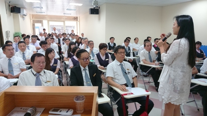 慧智保全股份有限公司 【員工教育訓練】