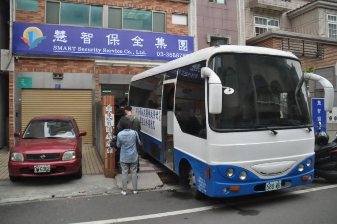 慧智保全股份有限公司 【員工健康檢查】