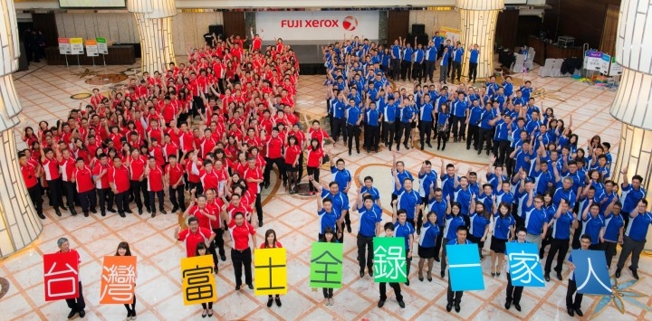 台灣富士全錄股份有限公司 環境照