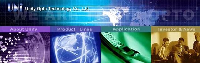 東貝光電科技股份有限公司 - 企業形象