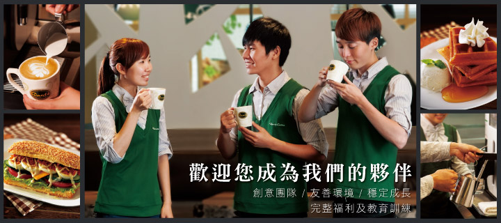 Dante Coffee_丹堤咖啡食品股份有限公司 - 企業形象