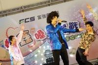 富強鑫精密工業股份有限公司 【尾牙活動】